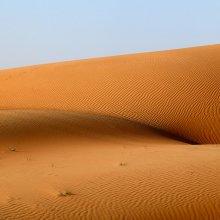 Spannende Blick auf die Wüste / ***