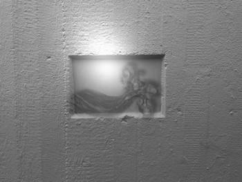Selfish / Im Schaufenster